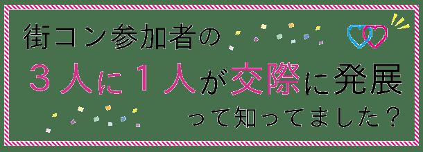 katikan_1_3machi