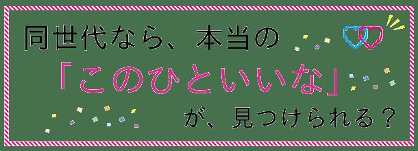 katikan_konohito
