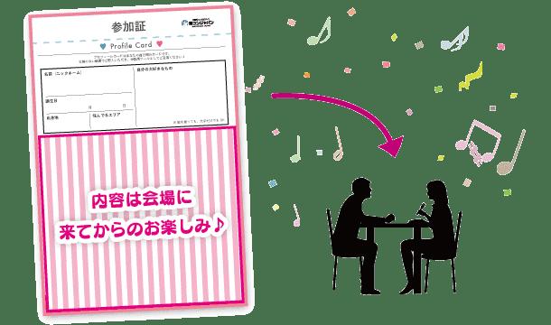 kyuusyuu_p_point22