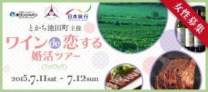 winede-koi_mj-banner2