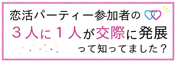 dousedai_sitte