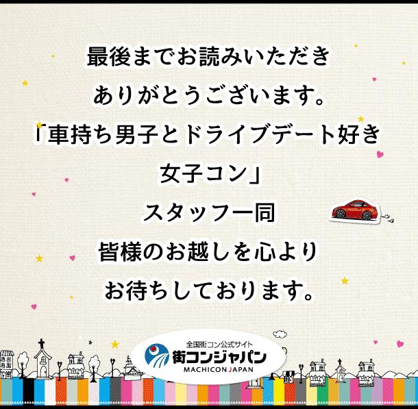 kuruma_footer