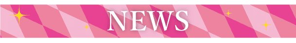 sutekina_n_news