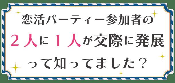 29saikarahajimaru_2ninni