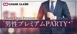 _大阪premium