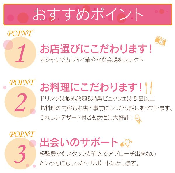 aoyama_parts01 - コピー