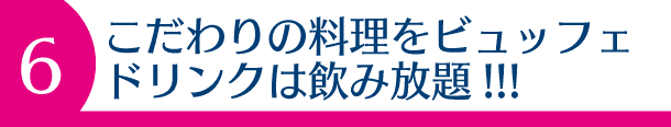 choppiri_p_kikaku6