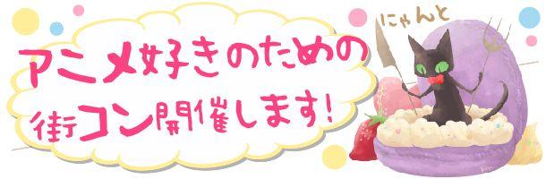 tokyo-nime_parts01