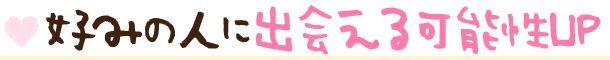 tokyo-nime_parts05