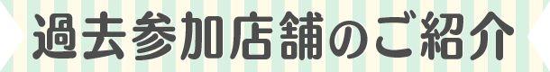 tokyo-nime_parts17
