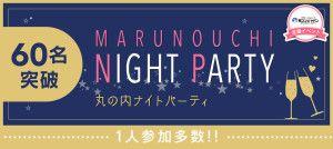 60marunouchiNP_banner (1)