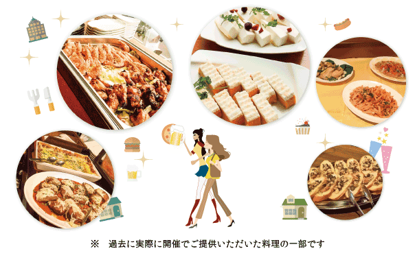 doujima_food
