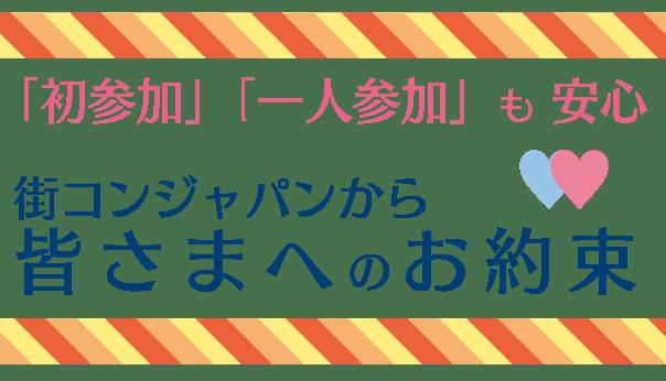 halloween2015_yakusoku