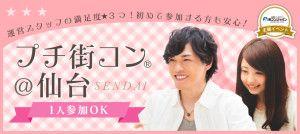 peti-sendai_banner (1)