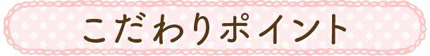 r-kawaii3-1_title03