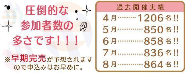 r_nakame_parts06-3