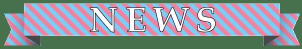 tayoreru_news