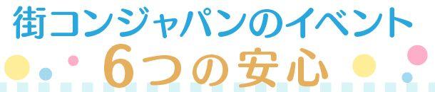 tokyo-nime_parts09