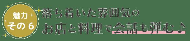 27con_miryoku6