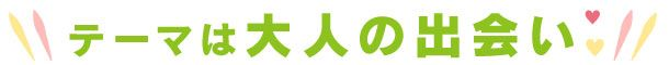 ueno_copypart02