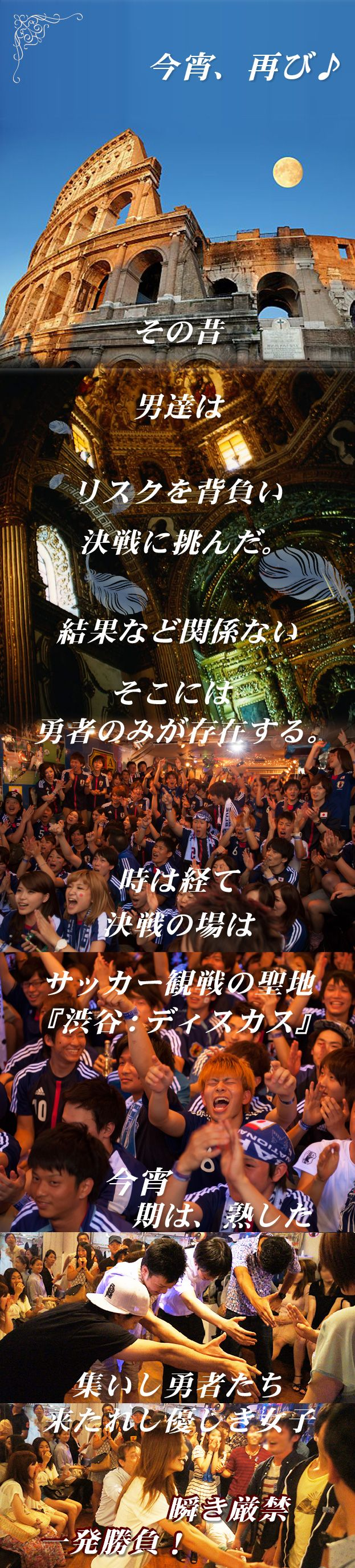 01_onegai_kokuhaku01