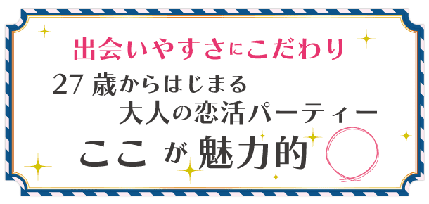 27saikara_miryoku