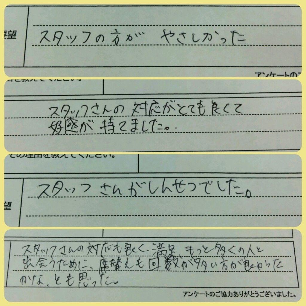 スタッフ 10_8