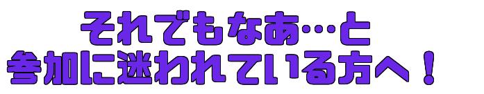 freefont_logo_cp_font (30)