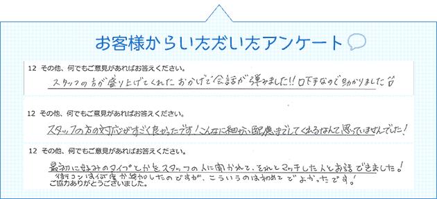 ecle_01_voice