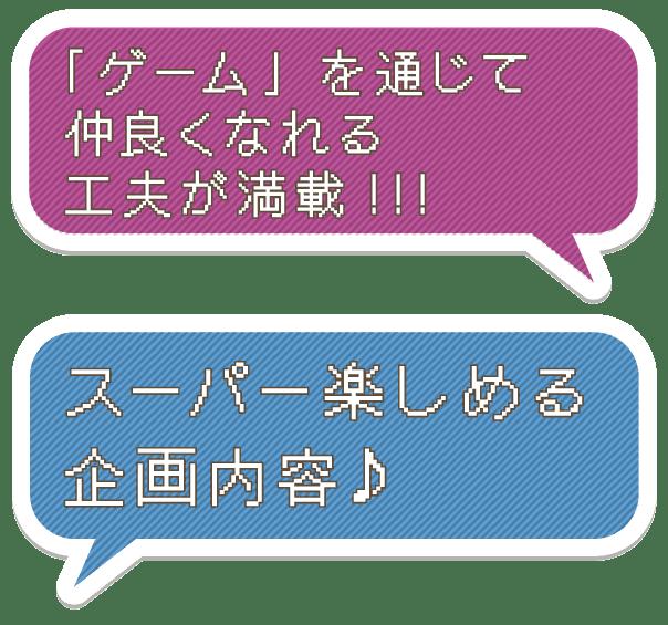 gamelike_kikaku