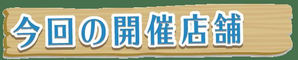 gamelike_konkai