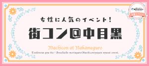 heisei-nakameguro_banner-07