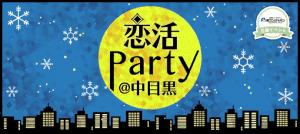 kp-nakamewinter_banner-01