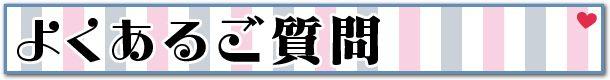 r-anteidanshi_part-06