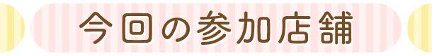 r-kawaii2-1_title091