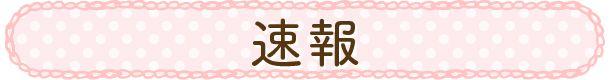 r-kawaii3-1_title01