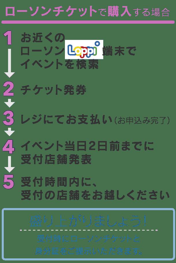 r-sapporo2-15
