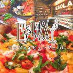 esora_1