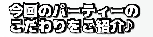 freefont_logo_amemuchigothicu (1)