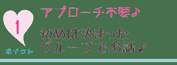 nomitomo-sozai-5