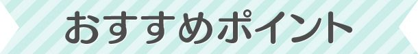 r-kawaii1-1blue_title04
