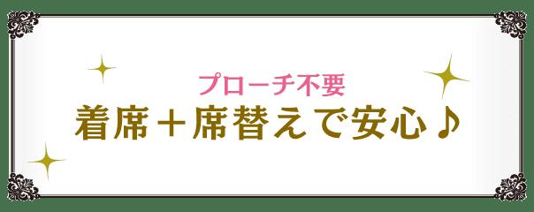 r-otona-san-01