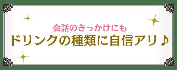r-otona-san-03