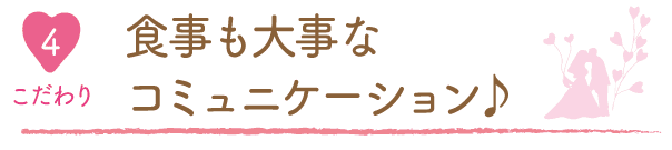 sukoshitoshiue_kodawari4