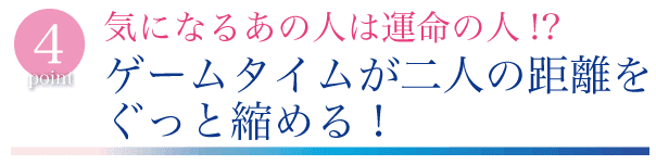 tyoppiriotona_point4