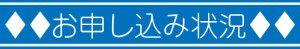MJsozai-02