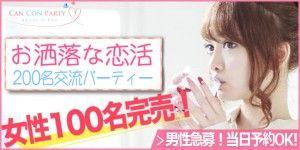 ジャパン0521-002