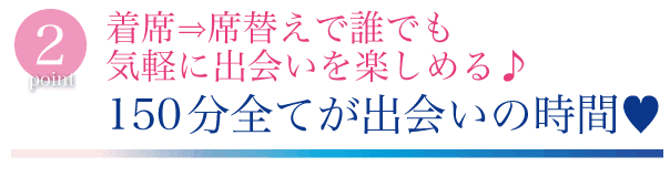chopiri-sozai-3
