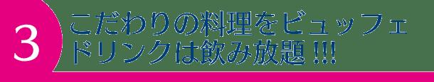 choppiri_con_kikaku3