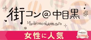 nakameguro_banner-10